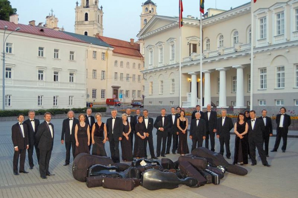 Lithuanian chamber orchestra dir sergej krylov daniel for Chamber l orchestre de chambre noir